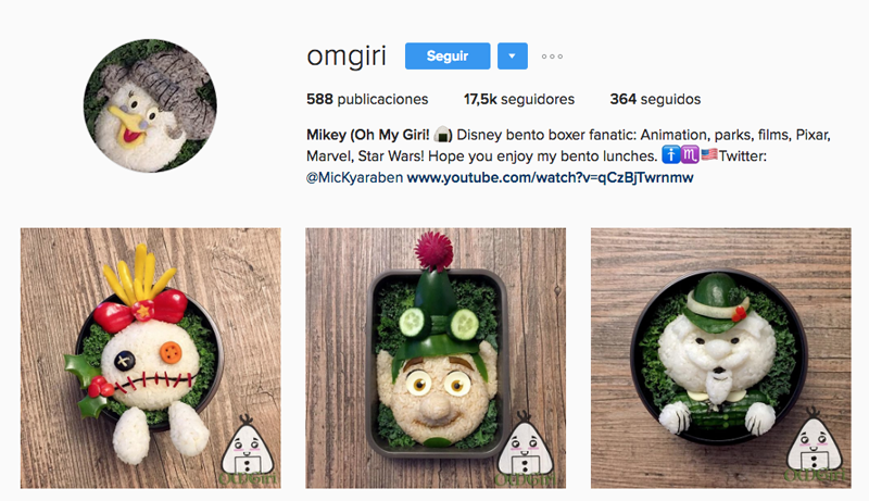 instagram para culturetas omgiri